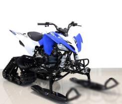 ABM Scorpion. исправен, без птс, без пробега