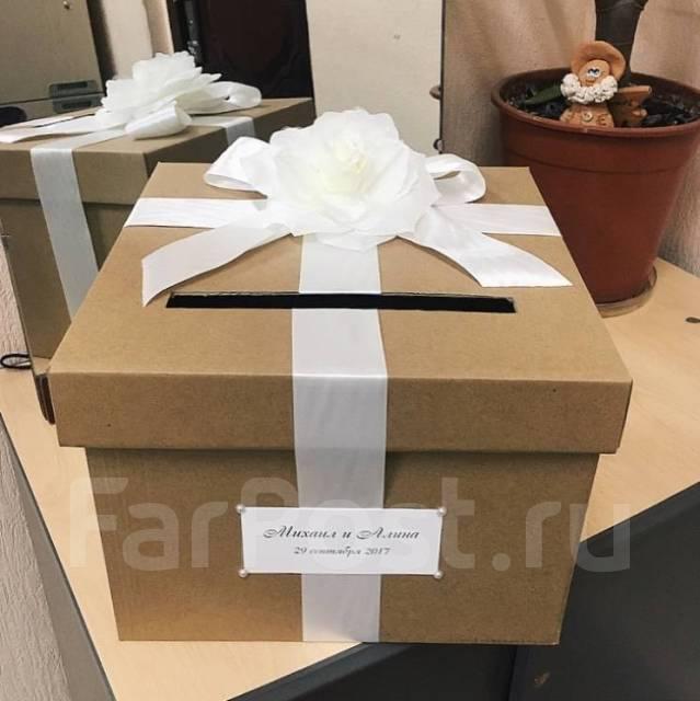 Упаковка подарков! Оформление помещений к празднику!