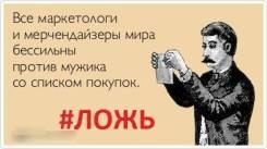 """Маркетолог. ООО """"ГК """"Белое золото"""". Проспект Красного Знамени 59"""