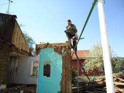 Снос, демонтаж, удаление здания, дома, сооружения