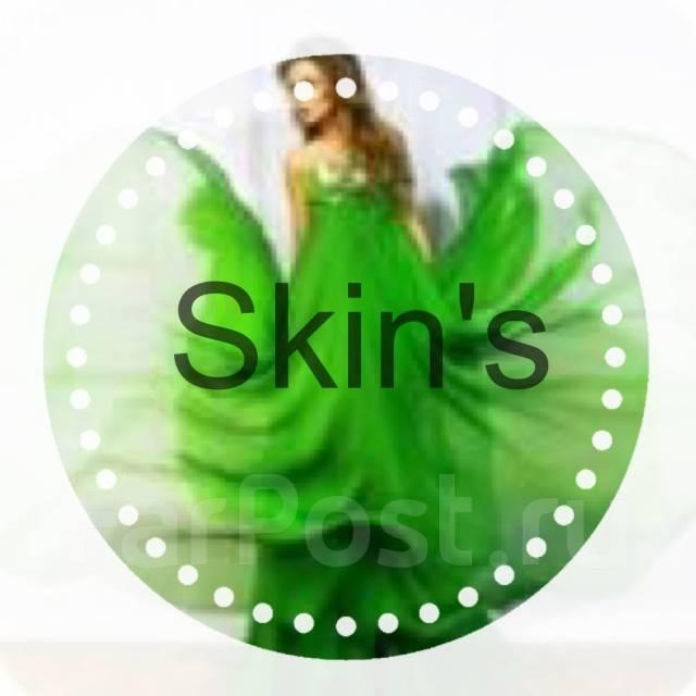 Обучение депиляции Скинс/Skin's! Современно! Новое поколение депиляции