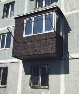 "Балконы ""под ключ""!"