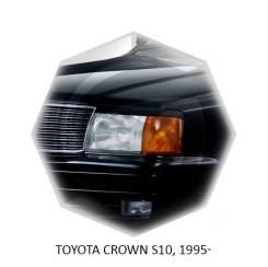 Накладка на фару. Toyota Crown, GS151H, GS151, JZS157, GXS10, TSS10, YXS10, JZS155, LS151, LS151H, JZS151, JZS153 Двигатели: 1GGPE, 2JZGE, 1TRFPE, 1GF...