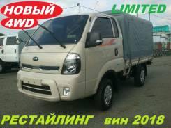 Kia Bongo III. Limited Новый 2017 (вин 2018), 2 497 куб. см., 1 000 кг.