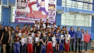 Производится набор в группы бокса и кикбоксинга