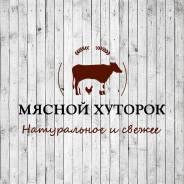"Обвальщик. ООО ""Гринвуд"". Улица Ладыгина 3"