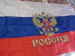 Флаги.