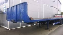 МАЗ МТМ-933004. Полуприцеп бортовой МАЗ МТМ-93304 1998г., 21 900 кг.