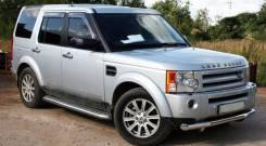 Подножка. Land Rover Freelander Land Rover Discovery Land Rover Range Rover Evoque. Под заказ