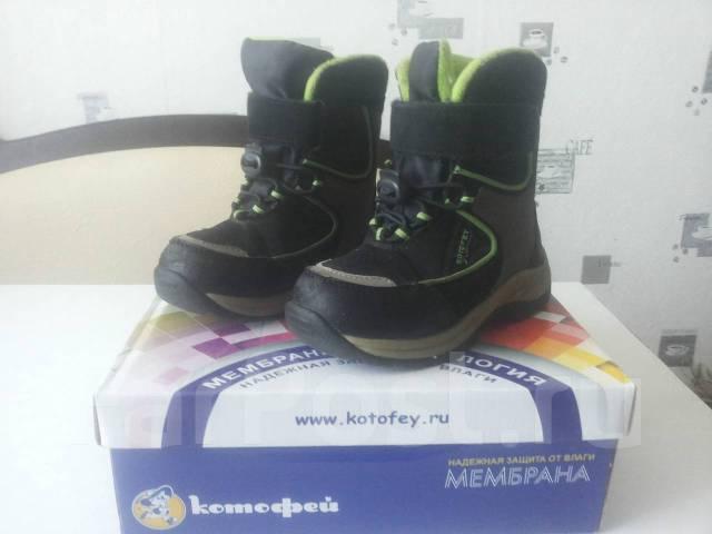 Ботинки. 26