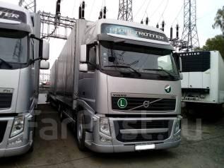 Volvo. Автопоезд FH13.460 6x2 115 м3., 13 000 куб. см., 30 000 кг.