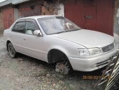 Toyota Corolla. Тойота Королла 1998