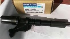 Инжектор. Komatsu. Под заказ