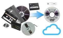Оцифровка аудио видео кинопленки