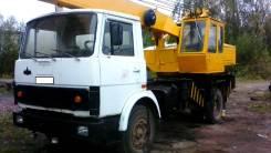 Ивэнергомаш СМК-14. Автокран МАЗ 5337, 11 150 куб. см., 14 000 кг., 14 м.