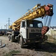 Услуги автокрана 25-тонника