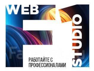 Создание красивых сайтов во Владивостоке! Портфолио здесь!