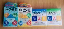Косметика для лица из Японии. Акция длится до, 1 июля