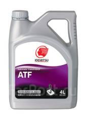 Idemitsu ATF. Вязкость ATF Dextron 3, синтетическое