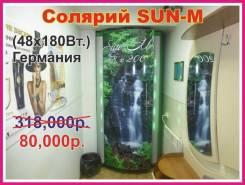 Продам бизнес: ИК сауна (2шт) и солярий очень недорого