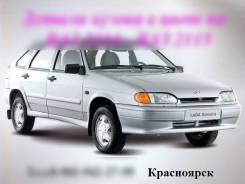 Крыло на ВАЗ 2114, ВАЗ 2115 в цвет авто в Красноярске