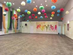 Сдается танцевальный зал площадью 260 кв. м. в Феско-Холле. Улица Верхнепортовая 38, р-н Эгершельд, 262 кв.м., цена указана за все помещение в месяц....