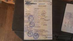 ГАЗ 69. ПТС на ГАЗ 66 дизель