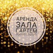 Аренда зала. Улица Фрунзе 21 стр. 2, р-н севастопольская, 100 кв.м., цена указана за квадратный метр в месяц