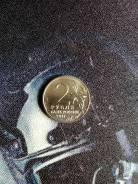 Монета 2 рубля 2017 Керчь