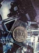 Монета 5 рублей 2015