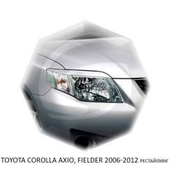 Накладка на фару. Toyota Corolla Axio Toyota Corolla Fielder, NZE124G, ZZE123G, ZRE142G, ZZE122G, NZE141G, NZE144G, ZRE144G, CE121G, ZZE124G, NZE121G...