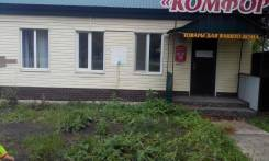 Продается здание под магазин или под офис. Улица Советская 62, р-н Яковлевский район, 48 кв.м.