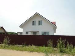 Продам коттедж Корсаково-2. С.Корсаково-2, р-н Индустриальный, площадь дома 202 кв.м., скважина, электричество 15 кВт, отопление электрическое, от аг...