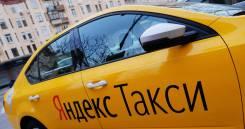 Водитель такси. ИП Грачева Н.В. Улица Комсомольская 32б