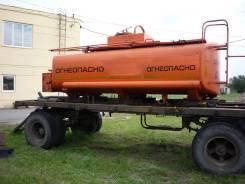 Сзап 8357. Прицеп - цистерна СЗАП-8357, 7 000 кг.