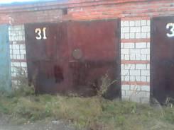 Гараж. шоссе Чернореченское 2а, р-н Железнодорожный, 20 кв.м., электричество. Вид снаружи