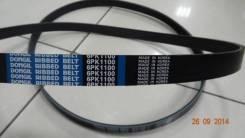 Ремень 6PK1100 / 38945-01381 / 3894501381 / DAEWOO / 6РК1100