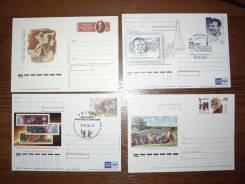 Марки и открытки