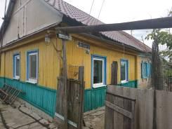 Продаётся дом в селе Астраханка Ханкайского района. Челюскина 18, р-н село Астраханка, площадь дома 35 кв.м., скважина, электричество 5 кВт, отоплени...