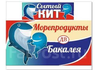 Продам действующий магазин морепродуктов