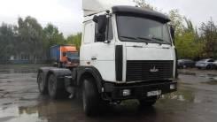 МАЗ 642208-230. Маз 642208-230, 15 000 куб. см., 30 000 кг.