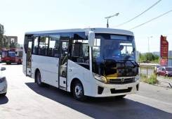 ПАЗ 320405-04. Автобус Вектор Некст Next, 4 400 куб. см., 25 мест