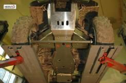 Защита передних рычагов для Honda Foreman (Rubicon) TRX500