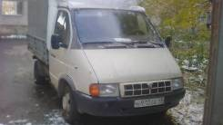 ГАЗ 33021. Продаётся ггазель 33021, 2 000 куб. см., 1 500 кг.