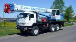 Галичанин КС-55713-5В. Автокран , 1 000куб. см., 37,00м.