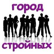 Менеджер активных продаж. ИП Паутов. Улица Гамарника 3б