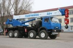 Галичанин КС-55729-5В. Автокран , 1 000куб. см., 32 000кг., 30м.