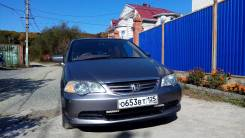 Honda Odyssey. автомат, 4wd, 2.3 (150 л.с.), бензин, 210 000 тыс. км