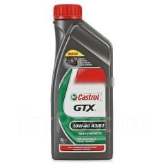 Castrol GTX. Вязкость 10W-40, полусинтетическое