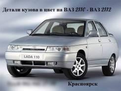 Дверь на ВАЗ 2110 - ВАЗ 2112 в цвет авто Красноярск